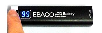 3000-bat